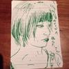 苺田先生に似顔絵を描いていただいた(&犬に乳を描いた)の巻