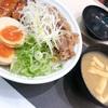 【グルメ】松屋の角煮丼✨