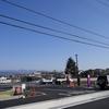 【磯部温泉から車で5分】テラノレグラスで2021年4月29日(木)オープン予定の「あんなかスマイルパーク」を見学~明日(3/25)開通予定の西毛広域幹線道路も車窓から見学~