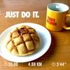 【ランニング日記】メロンパンをいつもより美味しくいただきました。