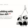 とうとうNotion APIが公開されたのでGASを使って試してみる。