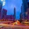 11月は台湾へ