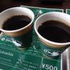 京成立石『YAZAWA COFFEE ROASTERS 立石店』。(2021.1.10日)