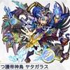 【モンスト】✖️【獣神化】『天より穿つ護帝神鳥 ヤタガラス』獣神化!!水属性版『小野小町』に!? 強さと適正クエストを評価してみる。