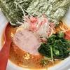 麺屋けんゆう(菊川)は、レギュラーメニューよりも限定メニューの方が美味い【舌死人グルメレポ13】