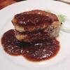 【食べログ】梅田の高評価フレンチおでん!ルージュエブラン赤白の魅力をご紹介します。