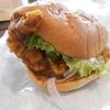 ピオレ姫路のフレッシュネスバーガーで「クリスピーチキンバーガー」を買って食べた感想