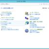 windows server 2012 のキーボード配列を変える