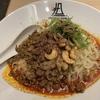 「175°DENO担担麺 TOKYO」西新宿・小滝橋通りに待望の担々麺のお店!