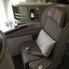 【エバー航空 B777-300 ビジネス】ANAのマイルでビジネスに乗りまくる旅Leg6