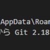 Windows の Visual Studio Code で Git が認識されない場合