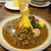 リピート確定!スープカレーとスパイスカレーの美味しいお店「SidMid」(豊中市 庄内)