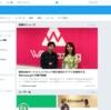 SeleniumとRubyでTwitterの複数アカウントを自動ファボ&RT