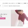 【株主優待】夢展望(3185) から 4,000ポイント分の株主優待が到着!