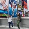 デコボコ大阪出張キロク③