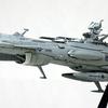 宇宙戦艦ヤマト2202 メカコレクションNo.1 アンドロメダ