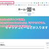 【6】DNSテスト用に無料の独自ドメインを取得してGoogle Cloud DNSでネームサーバの設定をする(GCE,freenom,http+独自ドメイン+ポート3000でアクセスする)