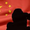 今日の中国77 スパイ技術はハイテクとローテクの2刀流。スターバックスは愚行を繰り返す