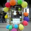 2006/11/3 奈良大学 学園祭~秋風とともに同じ空見上げる学園祭LIVE~