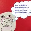 【40代独女おすすめ】女性がもらって嬉しいセンスのいいプレゼント~1000円台~3000円台(メルヴィータ編)5選