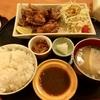スマイリーキッチン(Smiley Kitchen)の唐揚げ定食が美味しくて日替わりで毎日来たくなった