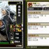黒田如水-1033:戦国ixa 【特殊候補スキル素材】