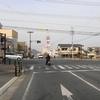 三河田原駅周辺のまちづくり