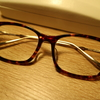 ついに見つけた、超おすすめメガネメーカー!One/Three Compound Frame