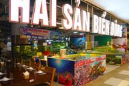 【大脱走】うな丼作るつもりで買ったベトナム鰻の CA CHINH が逃げる