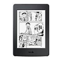 海外で日本の電子書籍を読む by Kindle