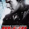 【私見】2006年公開 映画「ミッション・インポッシブル3」はなぜコケたのか?
