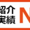 ジョブデポ看護師 -看護士転職支援 祝い金最大40万円!! 全国対応-