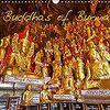sato caraṃ (サトーチャラン)~勇者は新たな冒険へと旅立つ - スッタニパータ 彼岸道品 学生ドータカの問い4