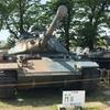 陸上自衛隊 信太山駐屯地創立61周年記念行事に行ってきたよ!!
