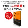 英語・英会話 3280円相当の教材がなんと無料(送料のみ)で利用できます。