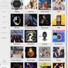 iPad/iPhoneからJRiver Media Centerを操作するのです。それがネットワークオーディオ
