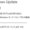 続・ウイルスバスター クラウド 12.0
