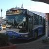 名古屋ガイドウェイバス