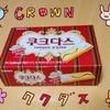 CROWNのククダスを食べた感想【韓国のホワイトチョコクッキー】