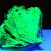 地球からの贈り物 鉱物 VOL.29 蛍光鉱物 「燐灰ウラン鉱」