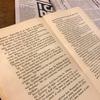 ずっと忌避していた「哲学」に少しだけ興味を持った話.―マイケル・サンデル『ハーバード白熱教室』