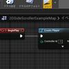 本当にCreatePlayerするだけでマルチプレイになるのか試す
