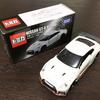 オリジナルトミカ「日産 GT-R NISMO」が当りました!