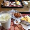 札幌日記 #1 札幌来たら食べてほしい! DONGURIのちくわパン
