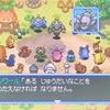 【ポケダン空 その21】未来から来たポケモン