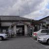 兵庫県道216号 仁豊野停車場線