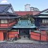 聞書き遊廓成駒屋とやっとかめ文化祭と消えゆく町