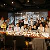 第五回文学フリマ福岡懇親会のお知らせ