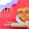 【雑記】2021年新年のご挨拶
