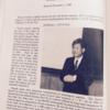 米田の補題(The Yoneda Lemma)について: 米田先生の追悼文